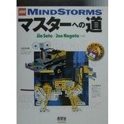 LEGO MindStormsマスターへの道(RoboBooks) [単行本]