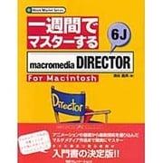 一週間でマスターするmacromedia DIRECTOR 6J For Macintosh(1 Week Master Series) [単行本]