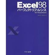 Excel 98パーフェクトリファレンス for Macintosh [単行本]