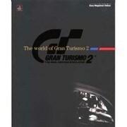 GRAN TURISMO2-The world of Gran Turismo2(Sony Magazines Deluxe 311号) [ムックその他]