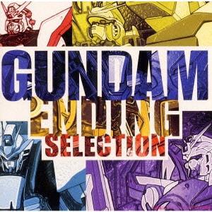 GUNDAM ENDING SELECTION
