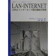 LAN-INTERNET―LANとインターネット間の接続の実際(最新ネットワーク技術ハンドブック) [単行本]
