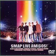 SMAP LIVE AMIGOS!