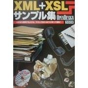 XML+XSLサンプル集―いきなり理解するよりも、マネして覚えるほうが早くて簡単!(OPEN DESIGN BOOKS) [単行本]