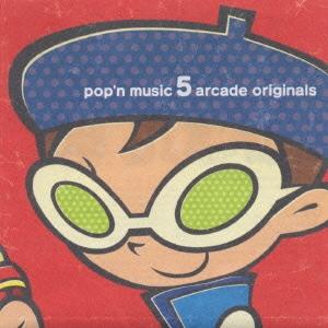 pop'n music 5 arcade originals