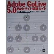 Adobe GoLive5.0 Webサイト構築ガイド for Macintosh [単行本]