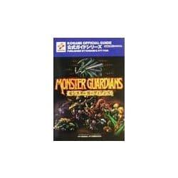 モンスターガーディアンズ 公式ガイド(KONAMI OFFICIAL GUIDE公式ガイドシリーズ) [単行本]
