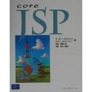 Core JSP [単行本]