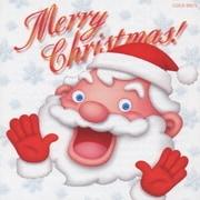 英語でうたおう! クリスマス