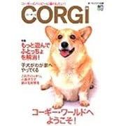 CORGI-コーギー・ワールドへようこそ(エイムック 394 RETRIEVER別冊) [ムックその他]