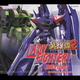 JAM Project/LADY FIGHTER! (PlayStation2用ソフト『サンライズ英雄譚2』OPテーマ)