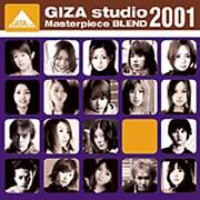 GIZA studio マスターピース ブレンド 2001