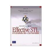 Effective STL―STLを効果的に使いこなす50の鉄則 [単行本]