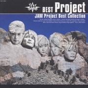 JAM Project ~ベストコレクション~