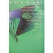 Xbox STORY [単行本]