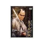 鬼平犯科帳 第2シリーズ 第9話・第10話