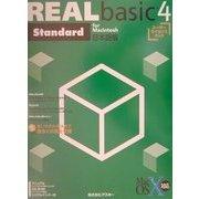 REALbasic4 日本語版ユーザーライセンスパック [単行本]
