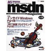 msdn magazine NO.30(アスキームック) [ムックその他]