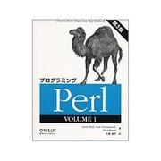 プログラミングPerl〈VOLUME1〉 [単行本]