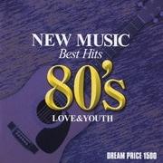 ドリームプライス 1500 愛と青春のニューミュージック・ベスト 80's