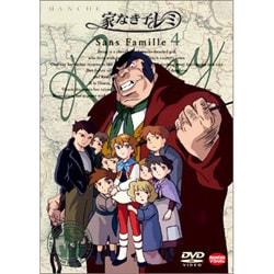 家なき子レミ 4 [DVD]