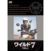 ワイルド7 DVD 4