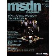 msdn magazine NO.34(アスキームック) [ムックその他]