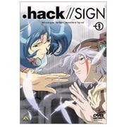 .hack//SIGN VOL.9