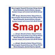 Smap! Tour! 2002!