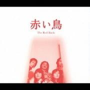 赤い鳥 コンプリート・コレクション 1969-1974