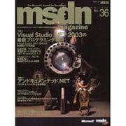 msdn magazine NO.36(アスキームック) [ムックその他]