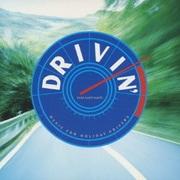 ドライヴィン Music for Holiday Drivers