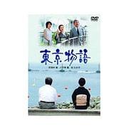 東京物語 TV版