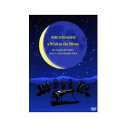 JOE HISAISHI~a Wish to the Moon~ETUDE&ENCORE PIANO STORIES 2003