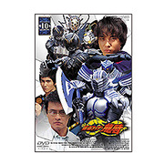 仮面ライダー龍騎 Vol.10