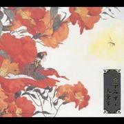 金子みすゞ大全集 -生誕100年記念- 朗読CD BOX