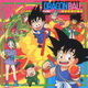 テレビまんが「ドラゴンボール」音楽集~テレビ・オリジナル・サウンドトラック~ (ANIMEX 1200 15)