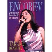 ENCORE・Ⅴ 20th Anniversary Concert tour、'02 DO MY BEST