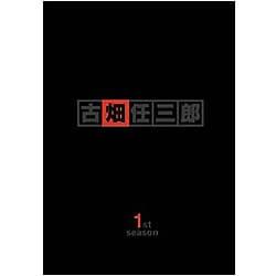 古畑任三郎 1st season DVD BOX [DVD]