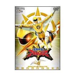 爆竜戦隊アバレンジャー Vol.4 [DVD]