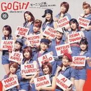 GO Girl ~恋のヴィクトリー~