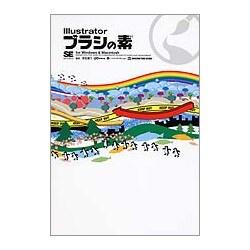 Illustratorブラシの素 for Windows & Macintosh [単行本]