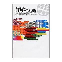 Illustratorパターンの素for Windows&Macintosh [単行本]