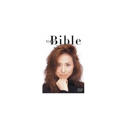 松田聖子/Video Bible-Best Hits Video History- [DVD]