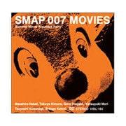 SMAP 007 MOVIES-Summer Minna Atsumare Party