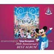 東京ディズニーランド 20thアニバーサリー ベスト・アルバム