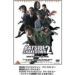 踊る大捜査線 BAYSIDE SHAKEDOWN 2 _踊る大捜査線 THE MOVIE 2 国際戦略版_ [DVD]