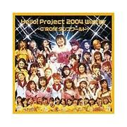 Hello!Project 2004 Winter~C'MON!ダンスワールド~