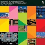 ファミコン 20TH アニバーサリーオリジナル・サウンド・トラックスVOL.2