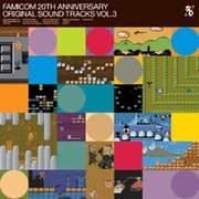 ファミコン 20TH アニバーサリー オリジナル・サウンド・トラックスVOL.3